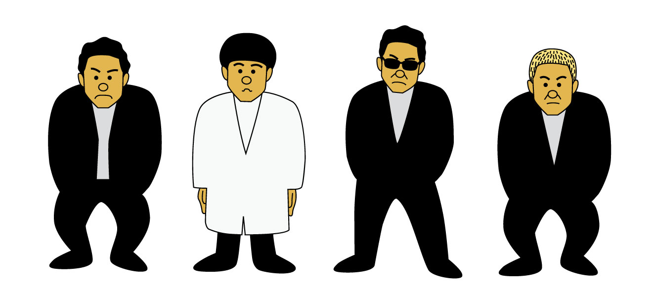 Illustration of Japanese director and actor Takeshi Kitano in different style