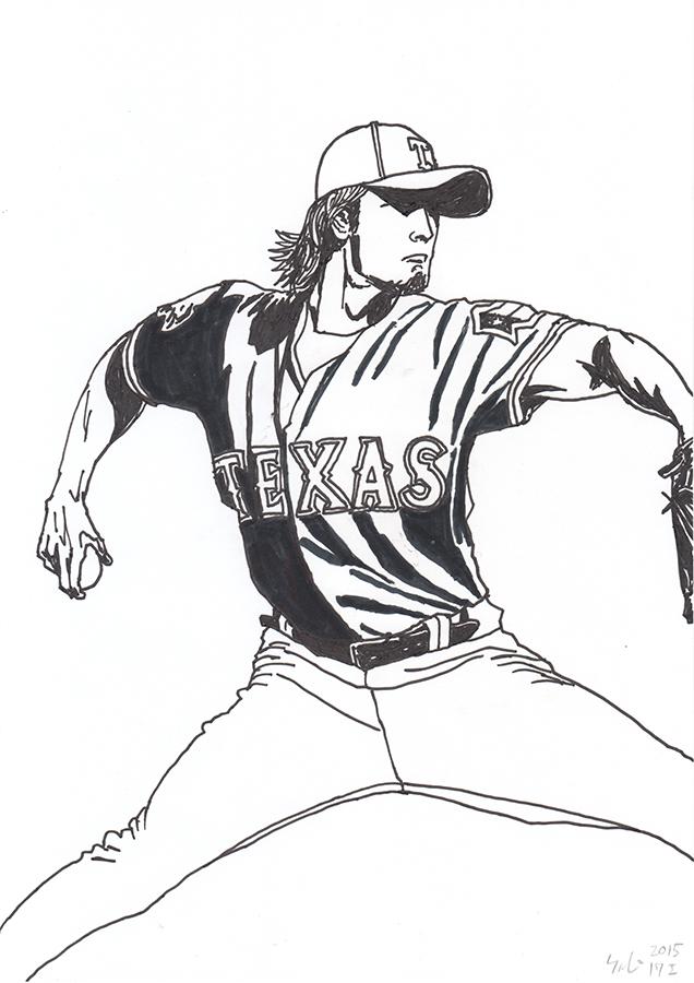 illustration of Texas Rangers Yu Darvish's pitching