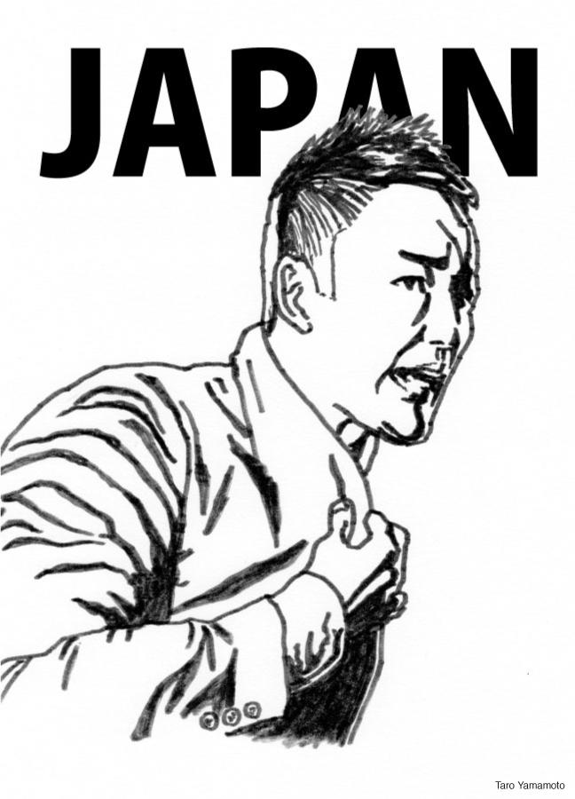 街頭演説する山本太郎のイラスト