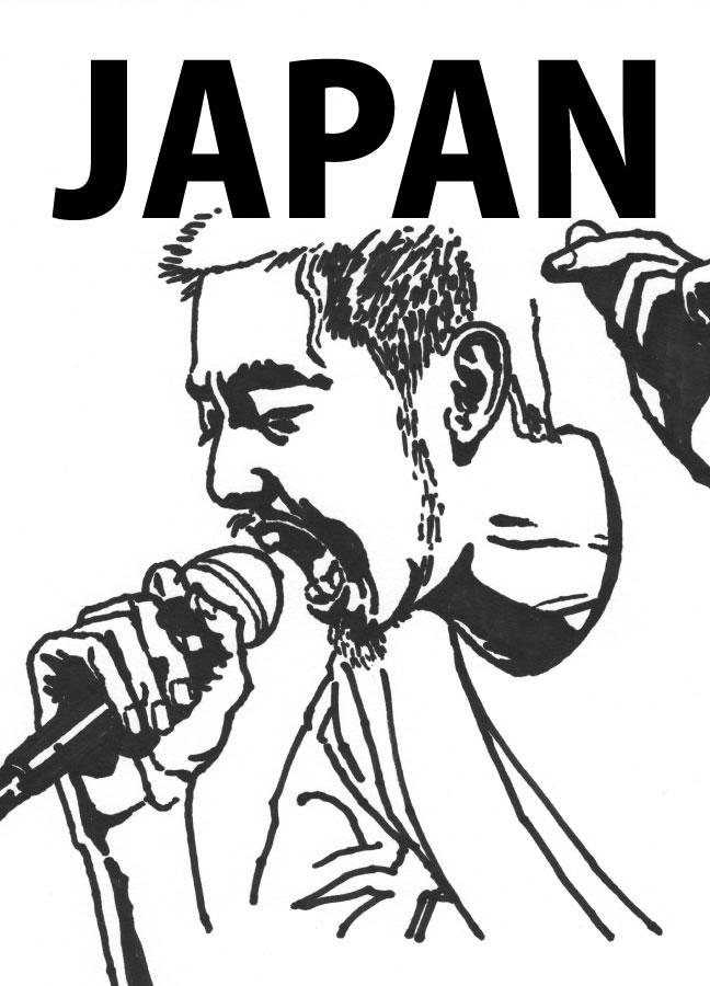 ラップする日本のラッパー鎮座DOPENESSのイラスト