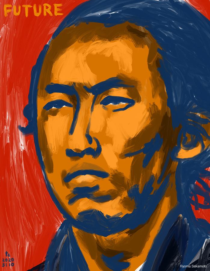 坂本竜馬の肖像画のイラスト