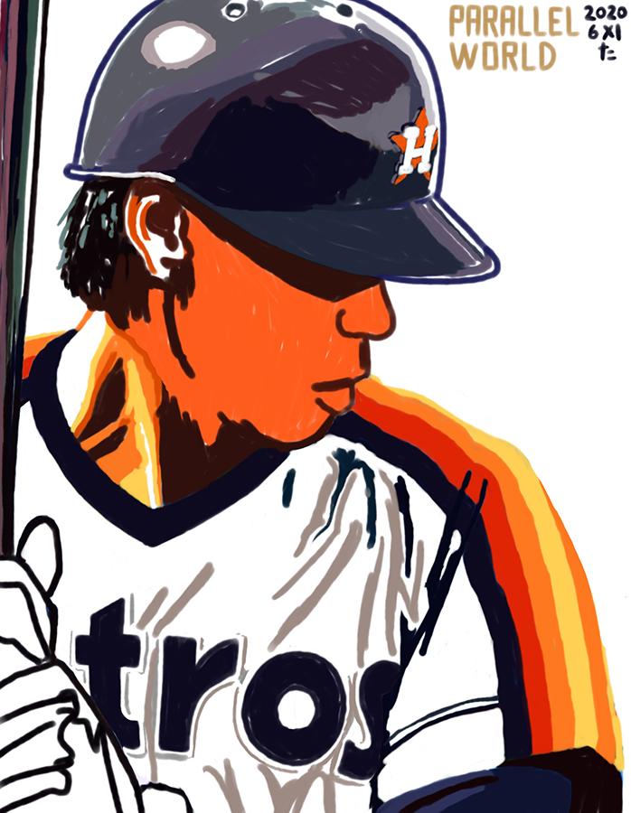 illustration of Houston Astros Koji Akiyama's batting