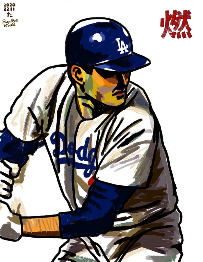 illustration of Los Angeles Dodgers Shigeo Nagashima's batting form