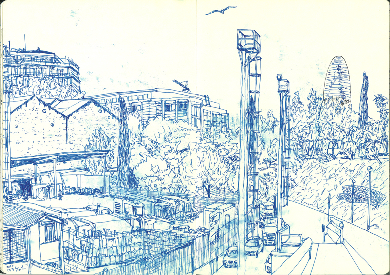 Ilustración de Torre Agbar desde Calle Marina en Barcelona
